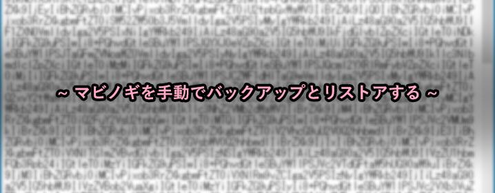 f:id:AonaSuzutsuki:20161002124756p:plain