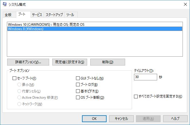 f:id:AonaSuzutsuki:20161112204008p:plain