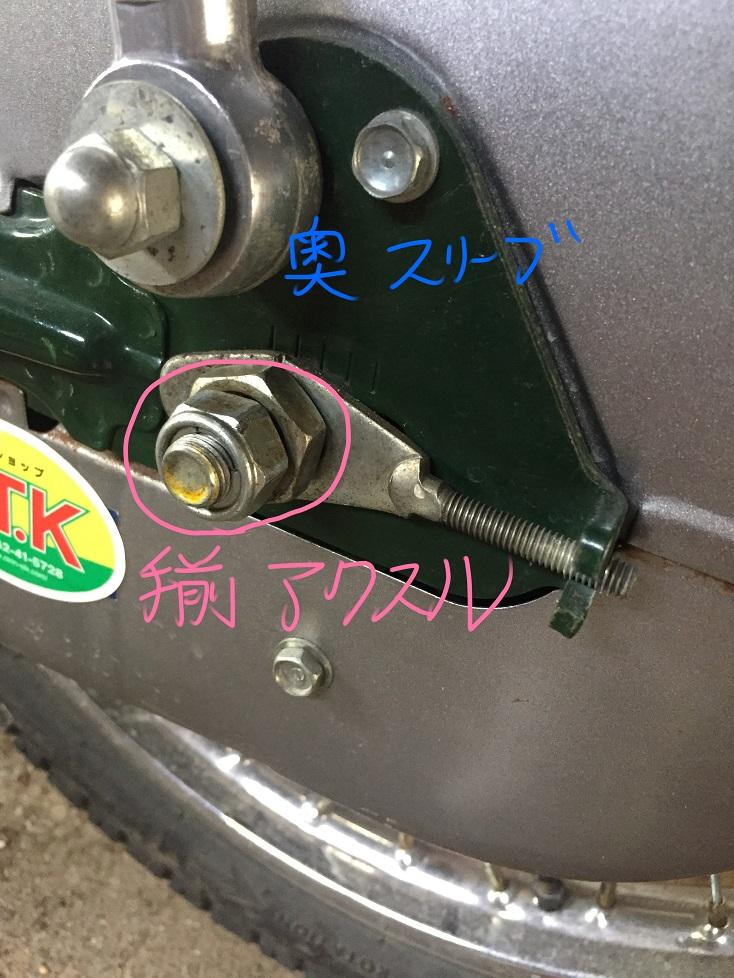 f:id:AonaSuzutsuki:20170801182954j:plain