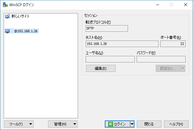 f:id:AonaSuzutsuki:20180422162428p:plain