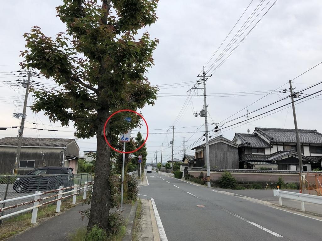 f:id:AonaSuzutsuki:20180529162928j:plain