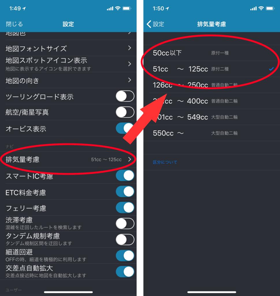 f:id:AonaSuzutsuki:20180915031216p:plain