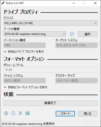 f:id:AonaSuzutsuki:20190521152642p:plain