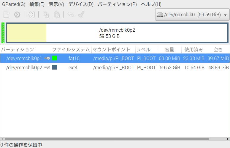 f:id:AonaSuzutsuki:20190521152740p:plain