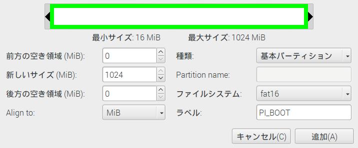 f:id:AonaSuzutsuki:20190521152952p:plain