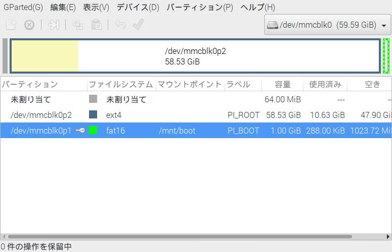 f:id:AonaSuzutsuki:20190521153011p:plain