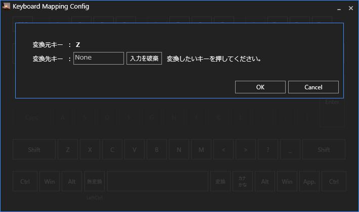 f:id:AonaSuzutsuki:20191203103043p:plain