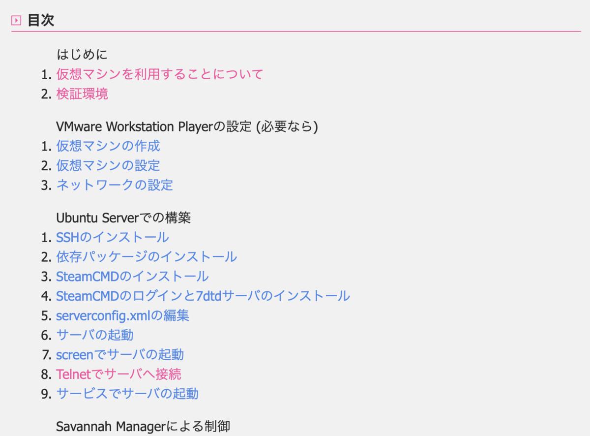 f:id:AonaSuzutsuki:20200409112002p:plain