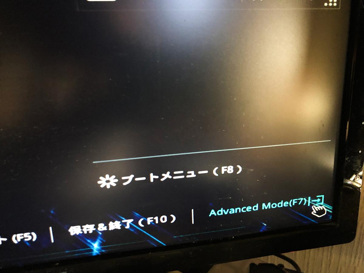 f:id:AonaSuzutsuki:20200731131652j:plain