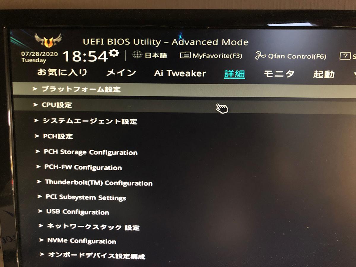f:id:AonaSuzutsuki:20200731131710j:plain