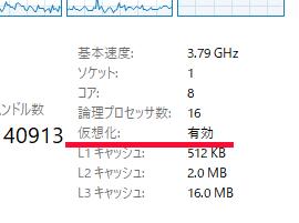 f:id:AonaSuzutsuki:20200731131746p:plain