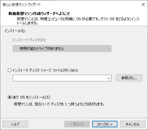 f:id:AonaSuzutsuki:20200731132030p:plain