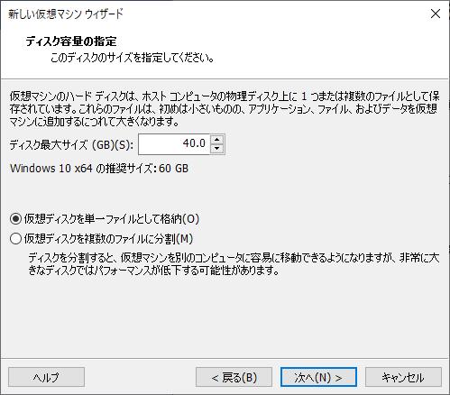f:id:AonaSuzutsuki:20200731132205p:plain