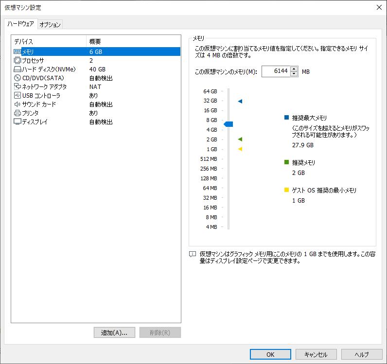 f:id:AonaSuzutsuki:20200731132422p:plain