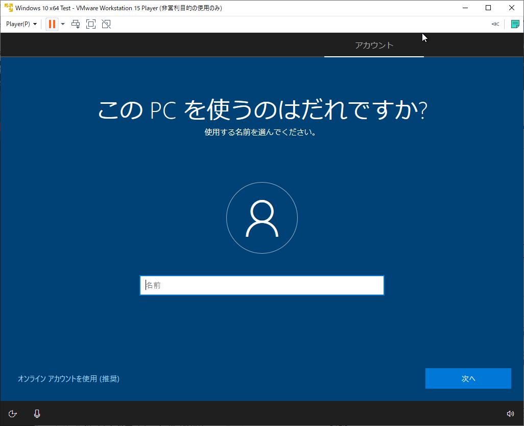 f:id:AonaSuzutsuki:20200731132832p:plain