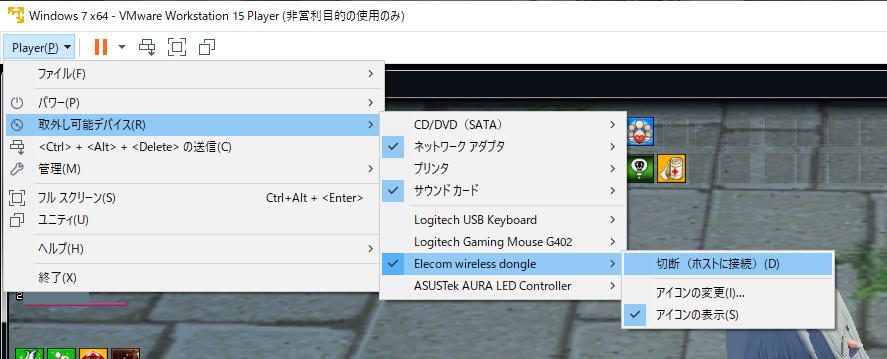 f:id:AonaSuzutsuki:20210222201015p:plain