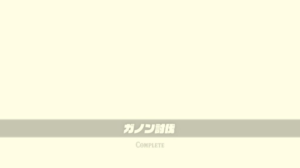 f:id:Aono-Inori:20170320221139j:plain