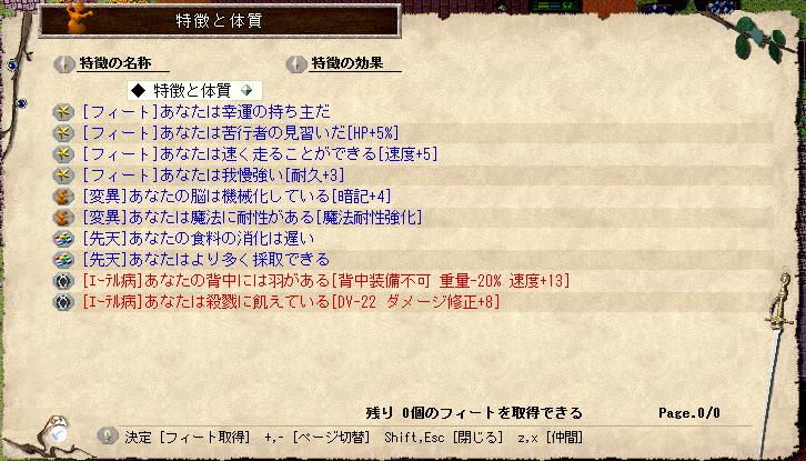f:id:Aono-Inori:20180830144041p:plain