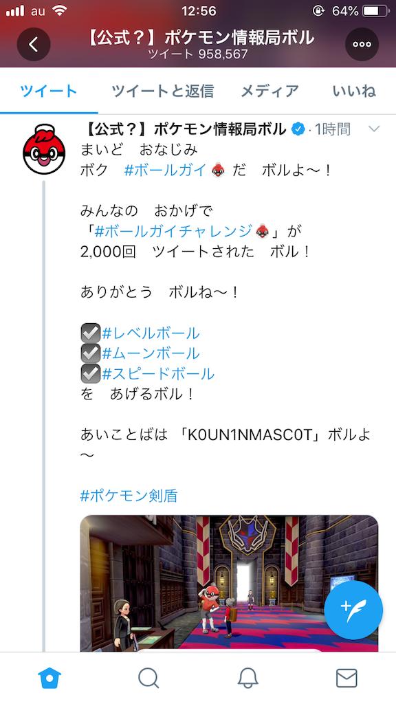 f:id:AonohaHutaba:20191219125851p:image