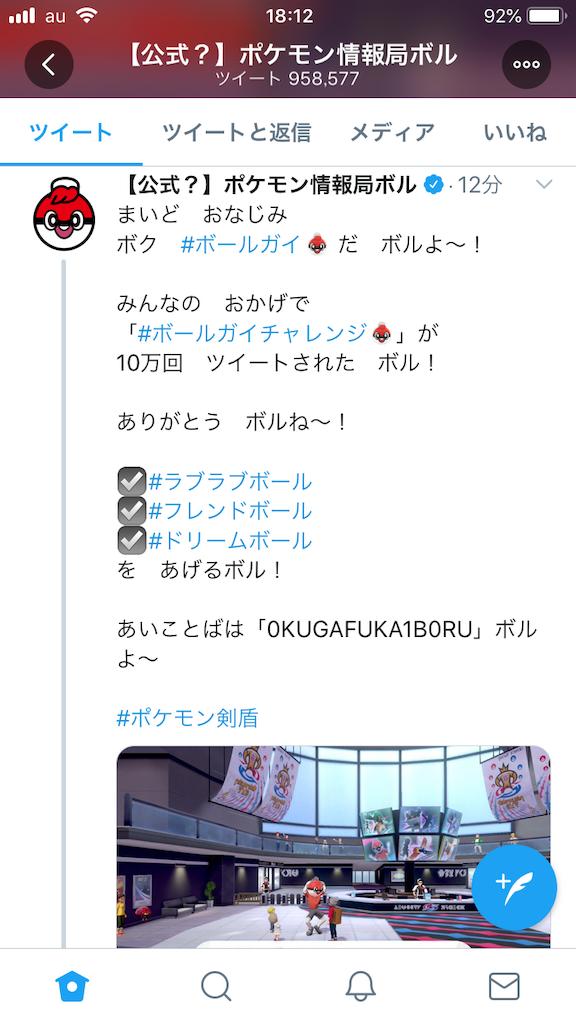 f:id:AonohaHutaba:20191219181303p:image