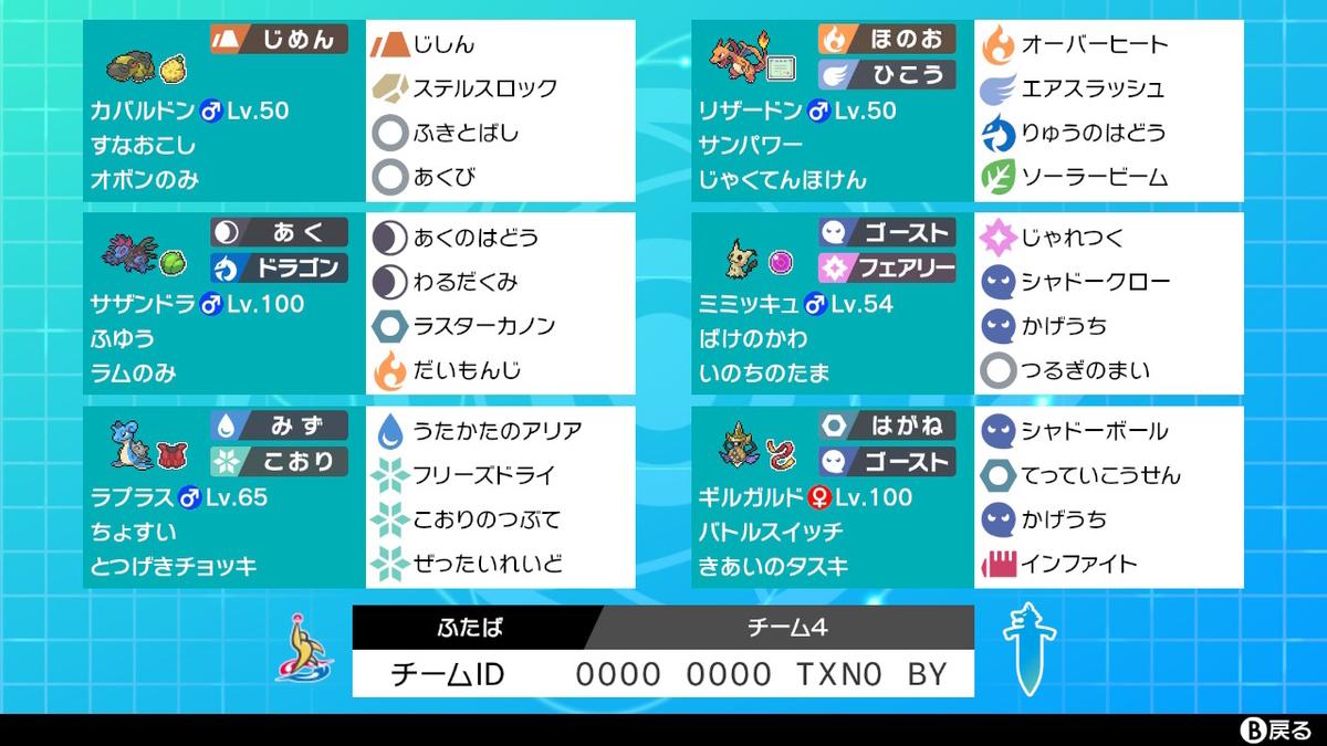 f:id:AonohaHutaba:20200101233830j:plain