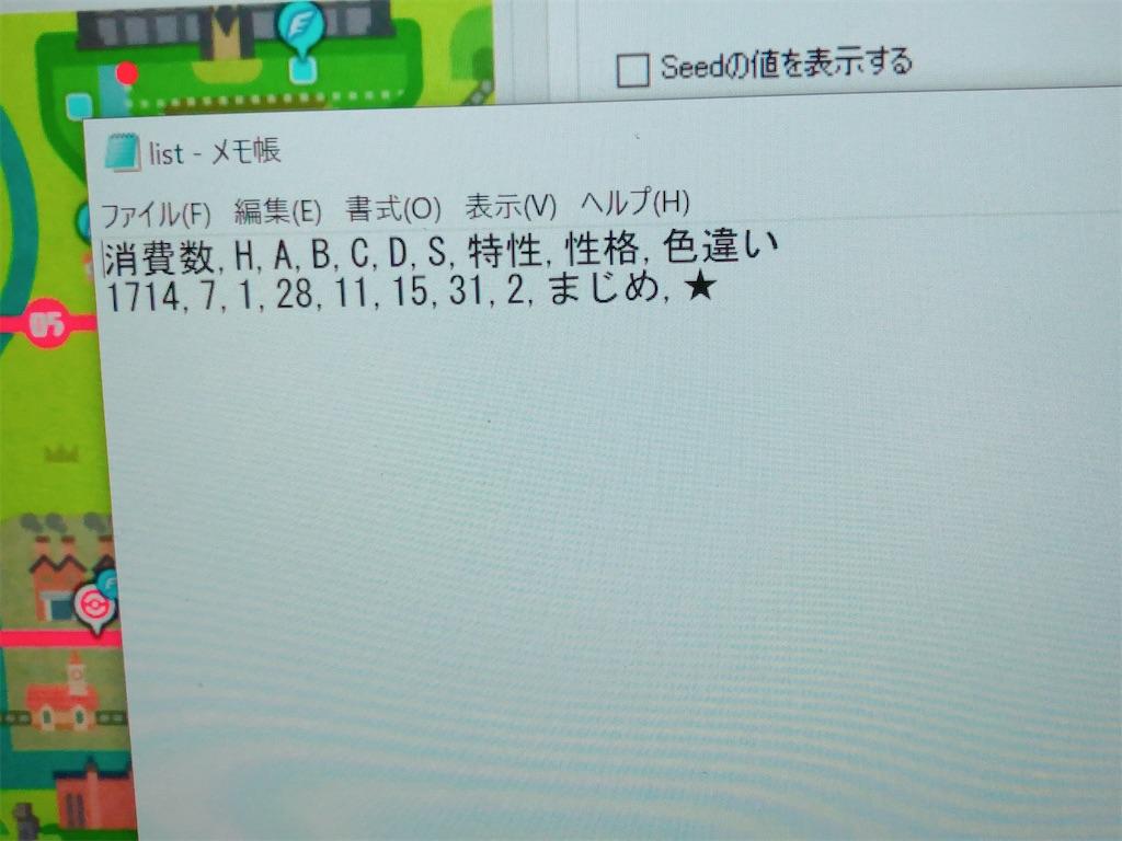 f:id:AonohaHutaba:20200126121532j:image