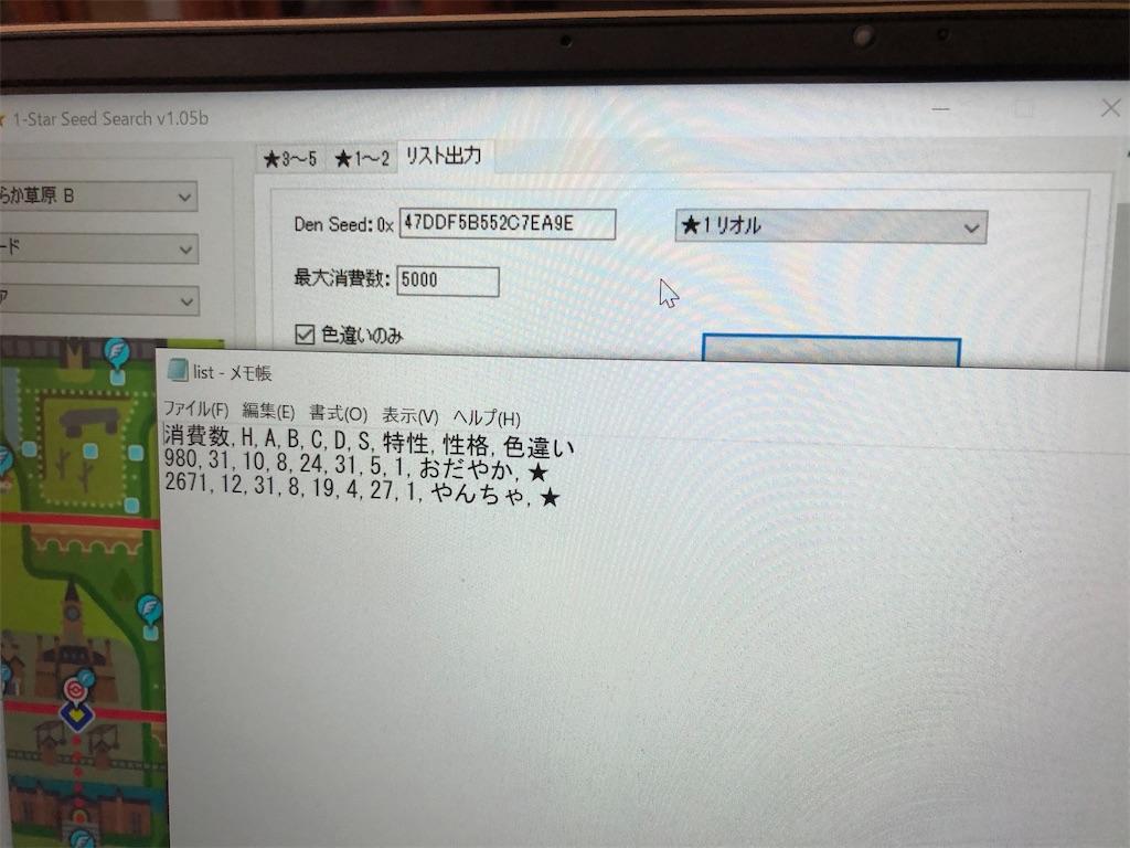 f:id:AonohaHutaba:20200225131804j:image