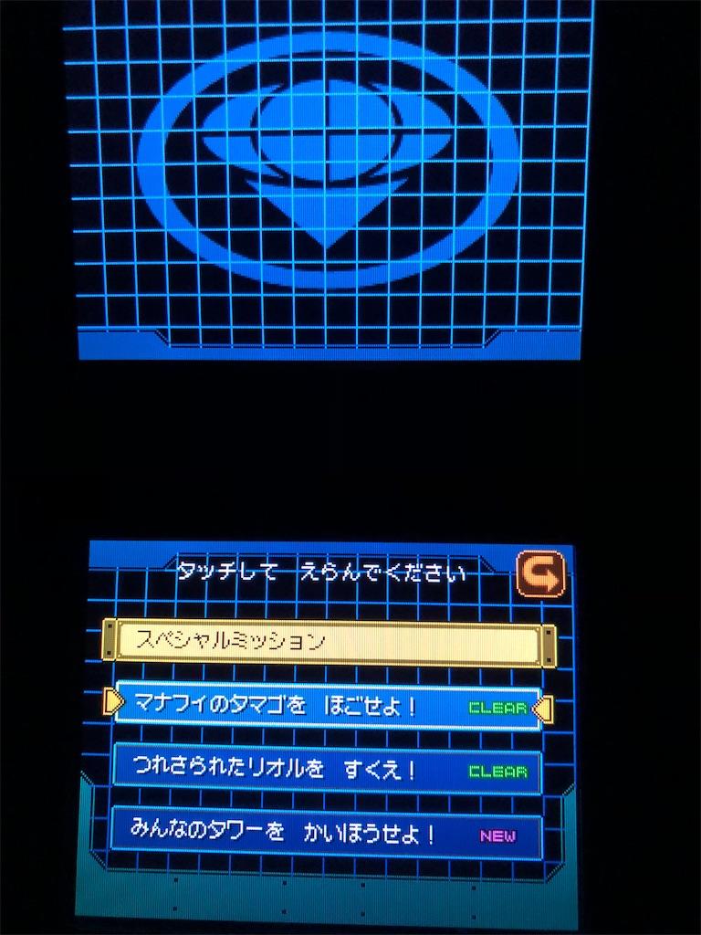 f:id:AonohaHutaba:20200710215002j:image
