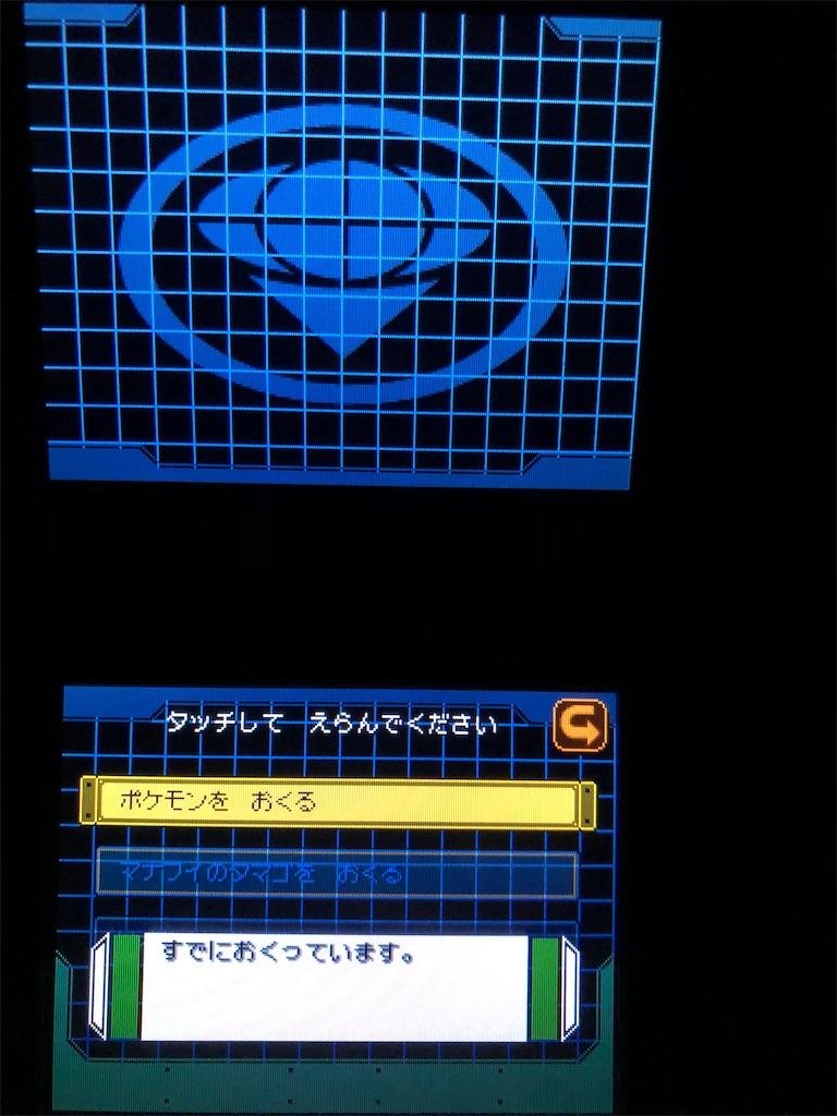 f:id:AonohaHutaba:20200710215043j:image