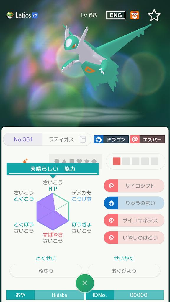 f:id:AonohaHutaba:20200718203957p:image