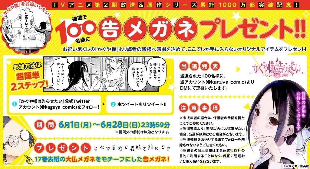 f:id:AonohaHutaba:20200801172558j:image