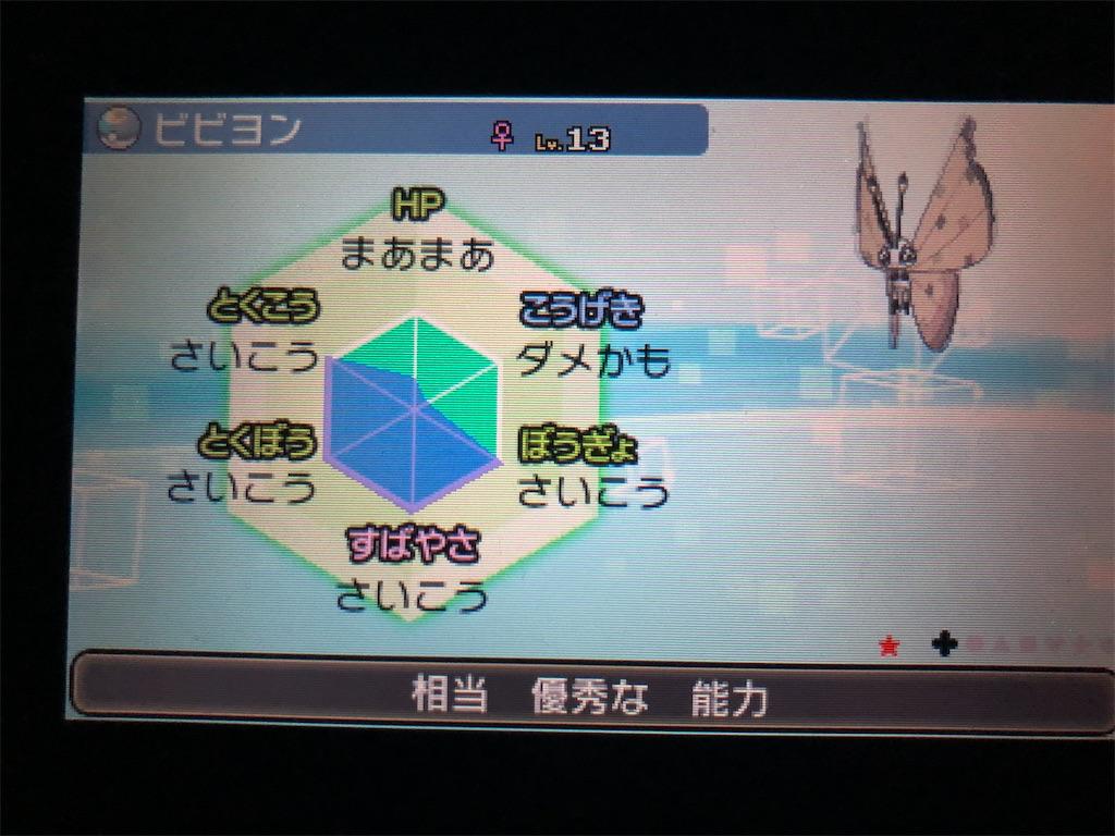 f:id:AonohaHutaba:20200814231724j:image