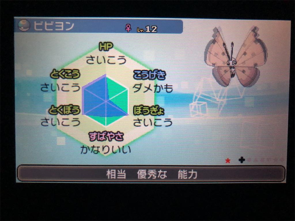 f:id:AonohaHutaba:20200814231825j:image