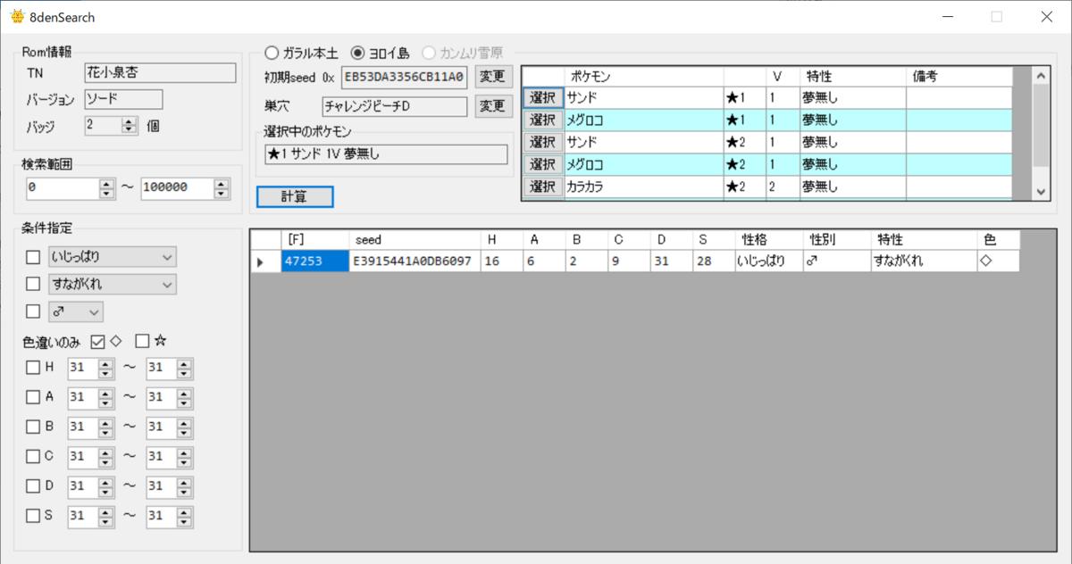 f:id:AonohaHutaba:20200916125005p:plain