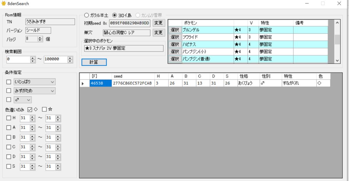 f:id:AonohaHutaba:20200916125132p:plain