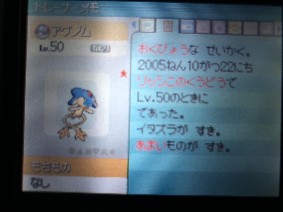 f:id:AonohaHutaba:20200916131245j:plain