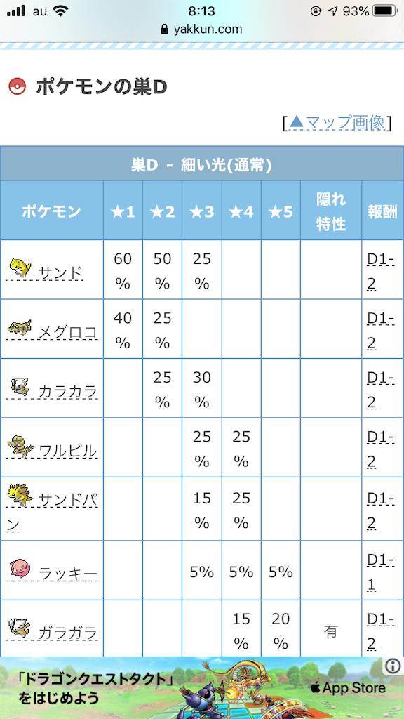 f:id:AonohaHutaba:20200922081346p:image
