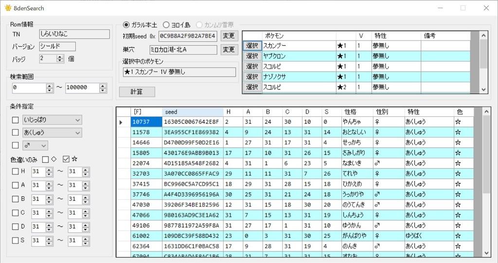 f:id:AonohaHutaba:20200930220044j:image