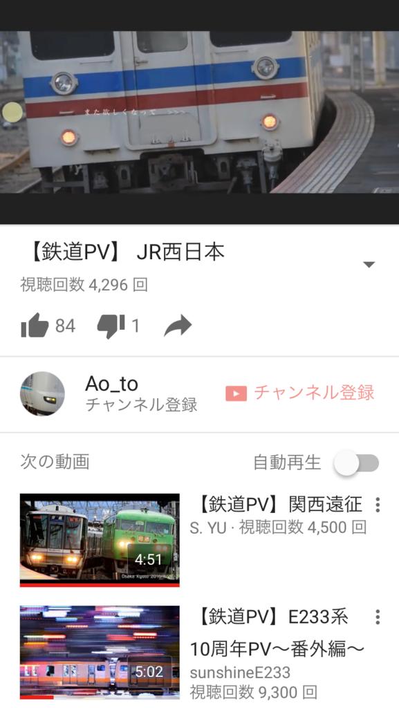 f:id:Aoto_tx1133:20161222163415p:plain