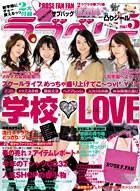 f:id:Aoya_Yu-i:20070402195445j:image
