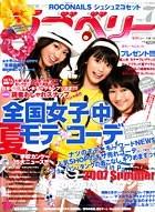 f:id:Aoya_Yu-i:20070604190915j:image