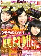 f:id:Aoya_Yu-i:20071009190413j:image