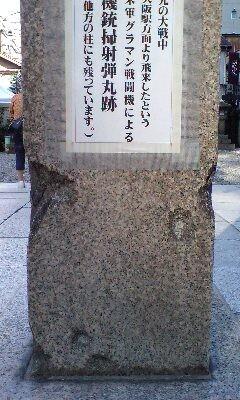 20081018132249