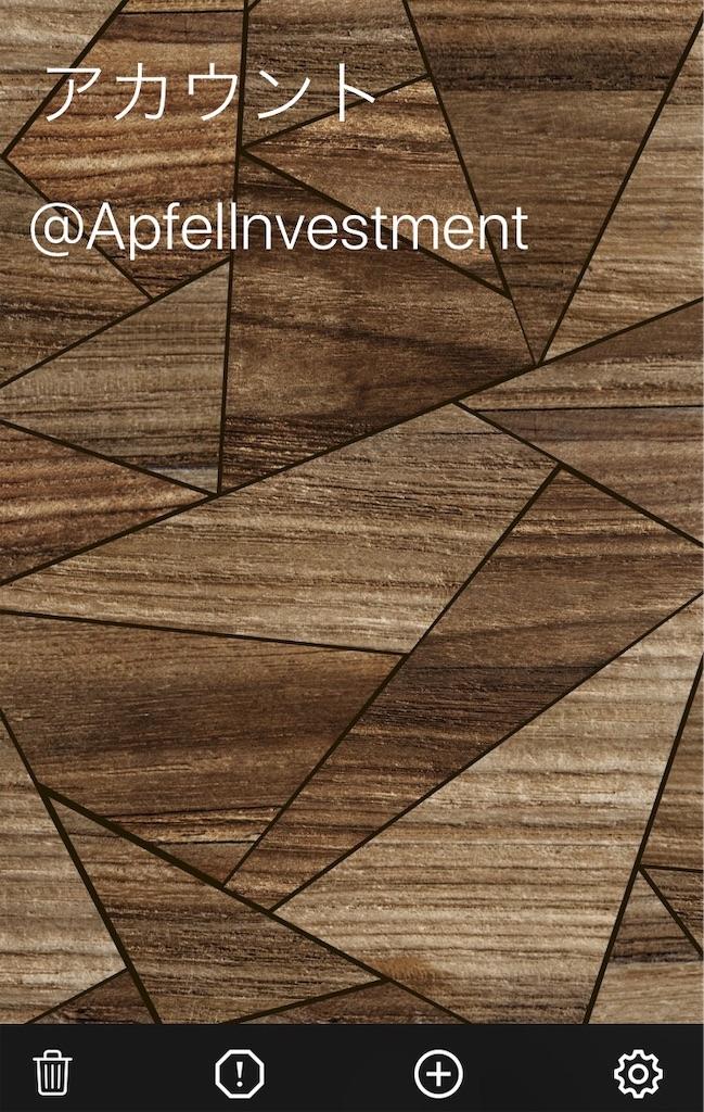 f:id:ApfelInvestment:20200405001840j:image
