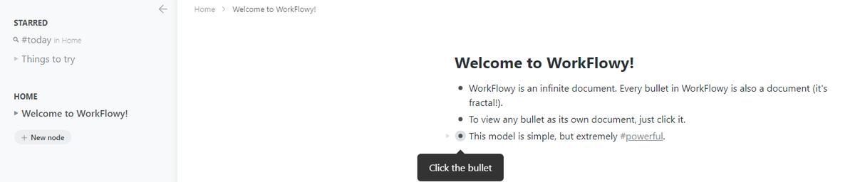 workflowy 使い方