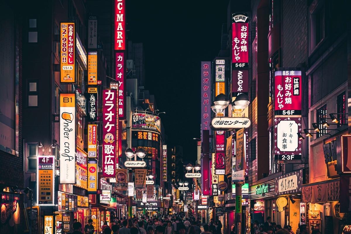 日本 オワコン