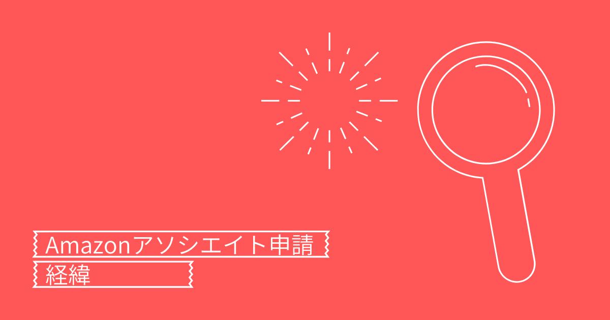 f:id:AporoSecond:20210527210341p:plain