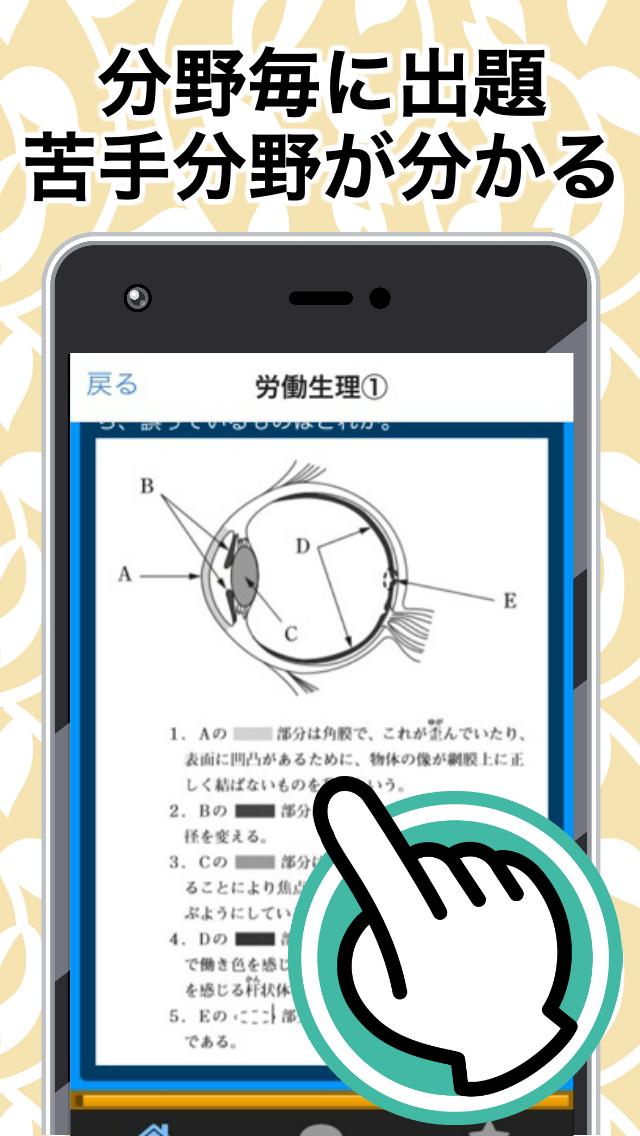 f:id:ApplicationStoreK:20190420220747p:plain