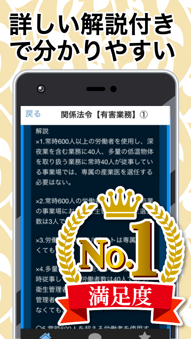 f:id:ApplicationStoreK:20190420220751p:plain