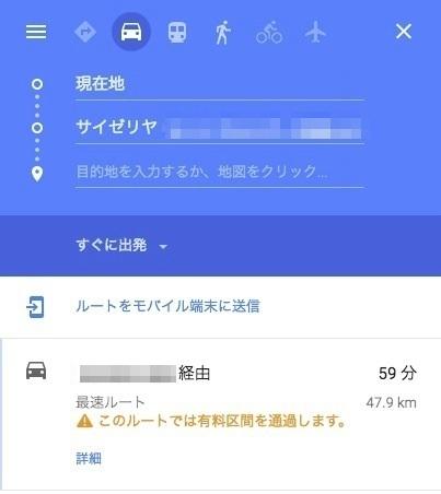 f:id:Apps:20170830072426p:plain